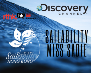 Sailability Miss Sadie